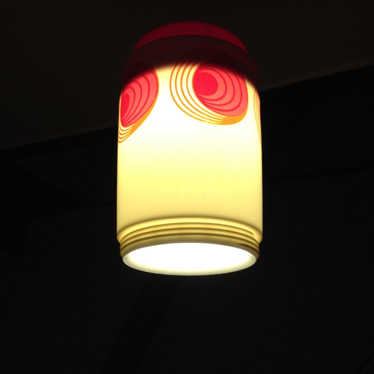 Thermoskannen Lampe